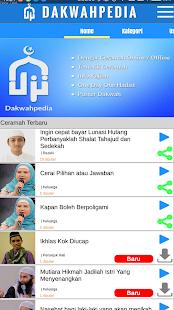 Dakwahpedia - náhled