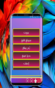 Songs of Mayada El Henawy Beirut - náhled