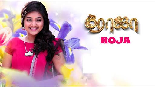 Roja Sun TV Mega Tamil Serial app (apk) free download for
