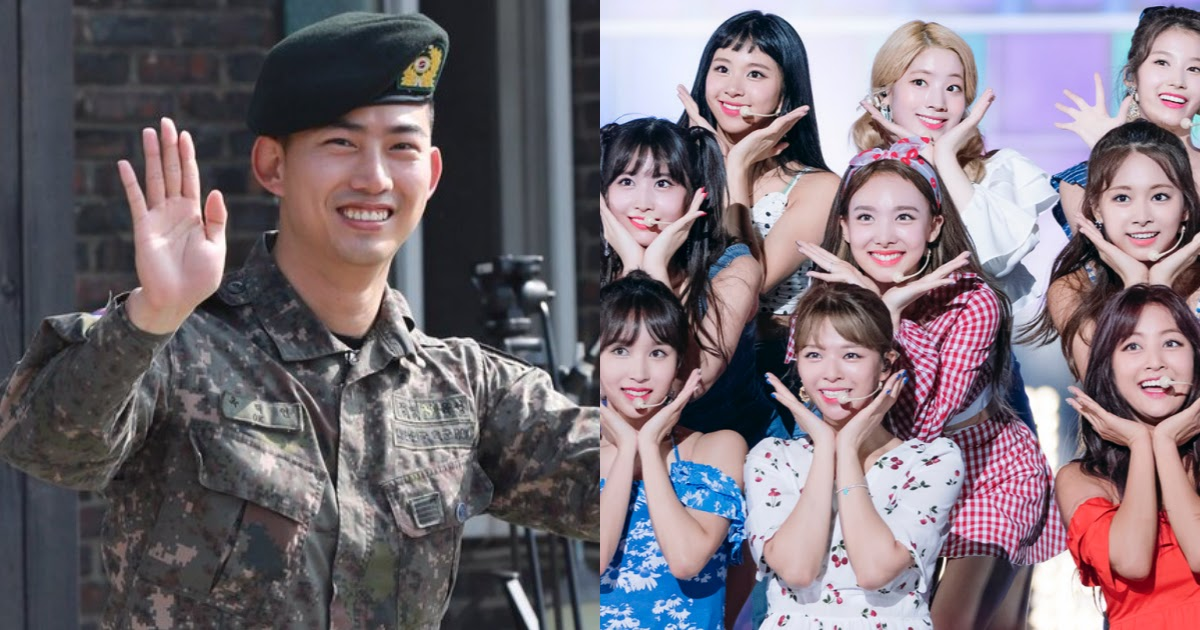 taecyeon twice visit