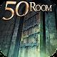 ты можешь сбежать из комнаты 100 x