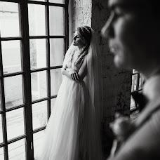 Свадебный фотограф Алиса Танцырева (Ainwonderland). Фотография от 23.12.2018