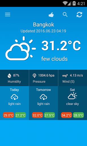 태국 날씨