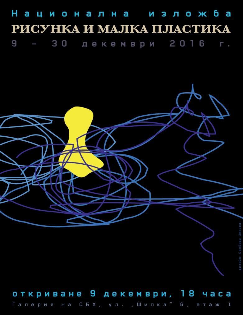 C:\Windows\TEMP\web_POKANA_OTRKIVANE_9_dekebmri_Risunka_malka _plastika-1.jpg