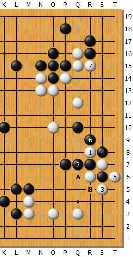Go_Shusai_1933_2.png