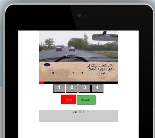 Code Route Maroc 2018 3.0 screenshots 6