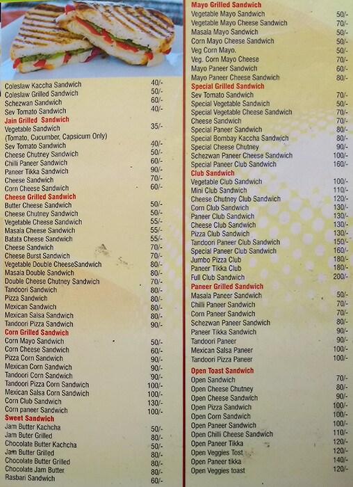 Jay Ambe Ever Fresh & Fast Food menu 1