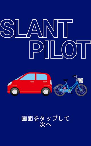 SlantPilot -u81eau52d5u8ecau8996u70b9u304bu3089u81eau8ee2u8ecau30deu30cau30fcu3092u4f53u9a13- 1.0 Windows u7528 1