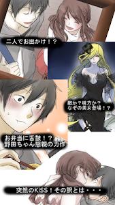 【泣ける育成ゲーム】シークレットアップル〜彼女の秘密〜 screenshot 1