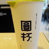 圓石禪飲(高雄中庄店)