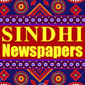 Sindhi Newspapers App