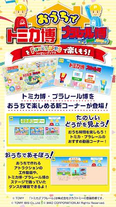 ファミリーアップス お仕事を体験できる子供向け知育アプリのおすすめ画像1