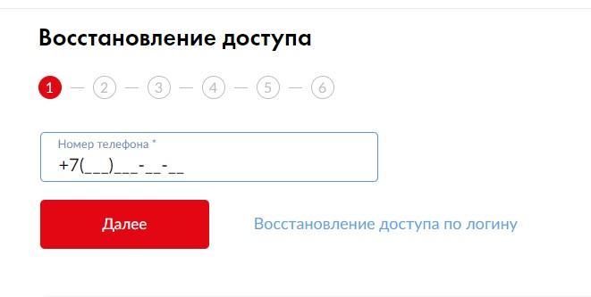 C:Users uerykalnaDesktop7.jpg