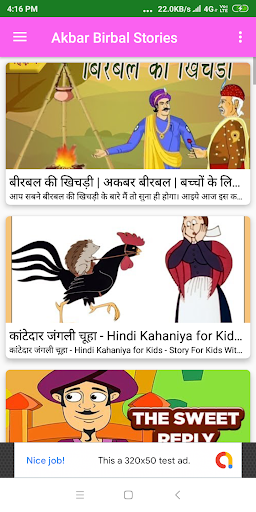 Download Hindi moral stories box on PC & Mac with AppKiwi