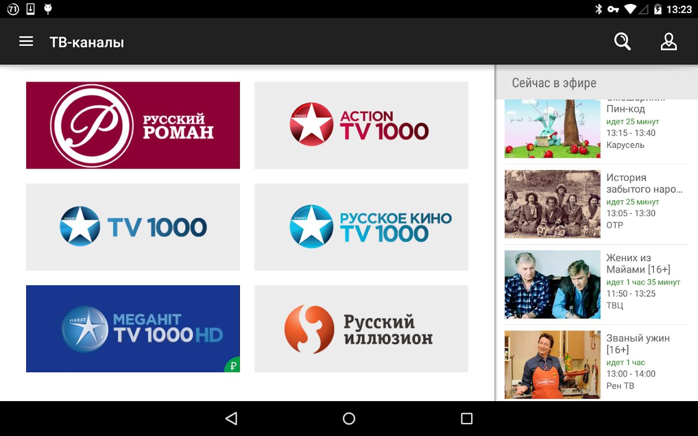 MOSKVAFM  слушать радио онлайн  песни станции и хит