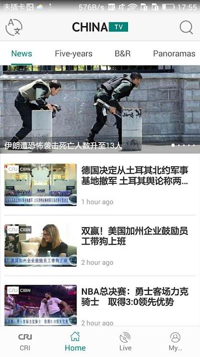 ChinaTV APK Download - Apkindo co id