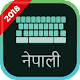 Nepali Keyboard apk