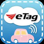 遠通電收ETC icon