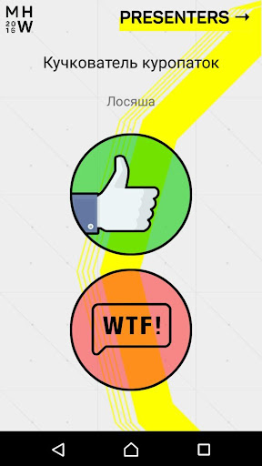 玩免費遊戲APP|下載Hackathon.Best app不用錢|硬是要APP