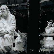 Wedding photographer Daniel Meneses davalos (estudiod). Photo of 06.02.2019