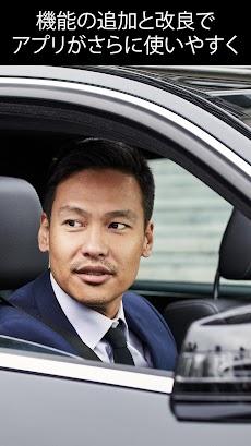 Uber Driver - ドライバー用のおすすめ画像2