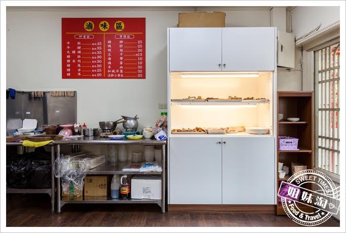 上賓麵食館