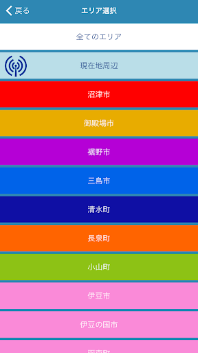u306au306au3064u307cu3057u30a2u30d7u30ea 1.1.3 Windows u7528 2