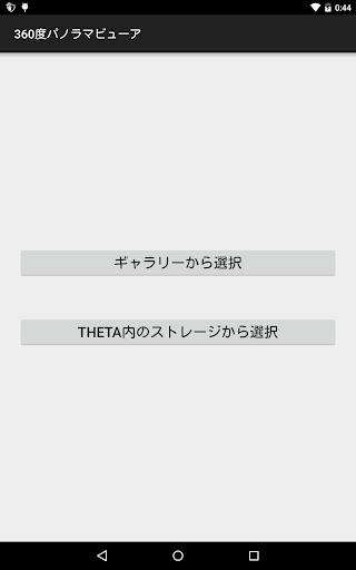 NHKラジオ英語講座をiPhoneアプリのみで、直接聴いたり録音したりする ...