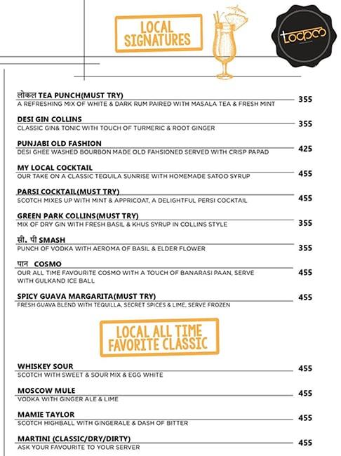 Local menu 5