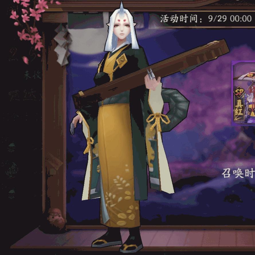 妖琴師のSPスキン