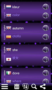 App Easy Language Translator APK for Windows Phone
