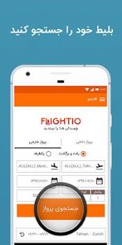 Flightio - Flight booking app