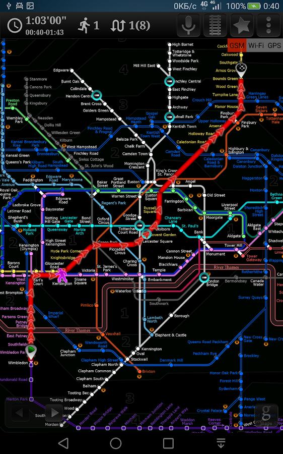 Metro ★ Navigator- screenshot