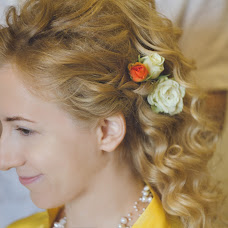 Wedding photographer Aleksandra Epifanova (SallyPhoto). Photo of 24.04.2017