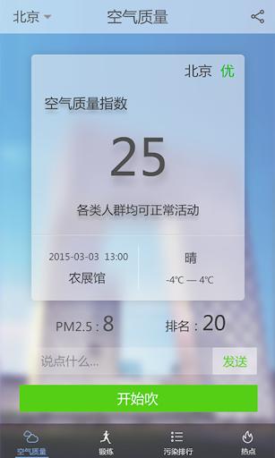 Android App 推薦相關內容| 硬是要學