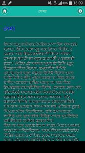 ইমাম হযরত আবু হানিফা (রঃ) - náhled