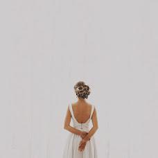 Wedding photographer Aleksey Sverchkov (sver4kov). Photo of 29.11.2016