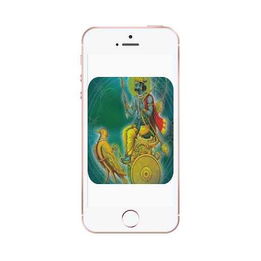 shani dev mantra audio app 1.66 screenshots 1