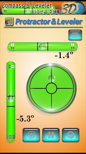 玩免費工具APP|下載分度器と水準器 app不用錢|硬是要APP