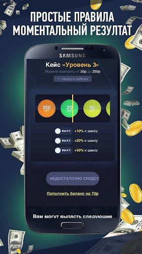 vs cash кейсы с деньгами играть