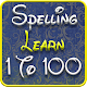 1 to 100 Spelling Learning (game)