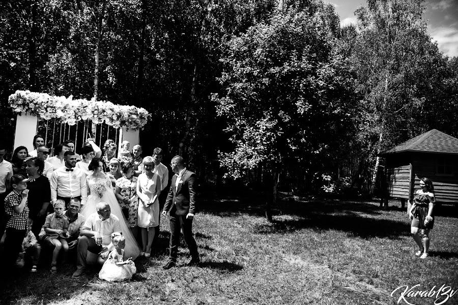 ช่างภาพงานแต่งงาน Denis Misiyuk (karab13v) ภาพเมื่อ 18.06.2019