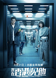 The Journey Across the Night China Web Drama