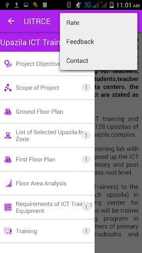 玩教育App|UITRCE  BD免費|APP試玩
