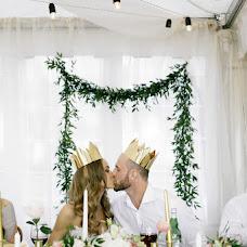Wedding photographer Mariya Kovaleva (kitaeva). Photo of 11.02.2016