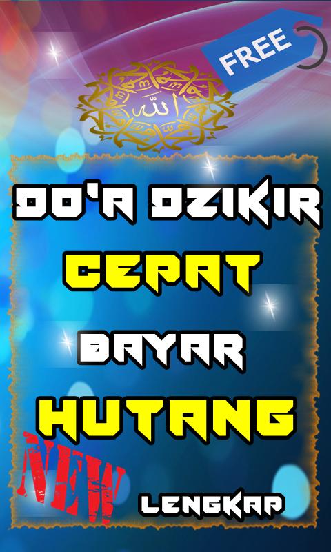 Image Result For Dzikir Cepat Bayar Hutang