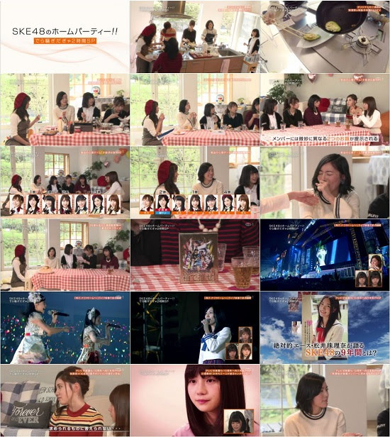 (TV-Variety)(720p) SKE48 no Home Party!! 171126