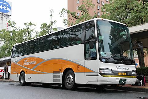 日ノ丸自動車「大山号」・229