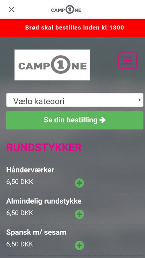 CampOne- screenshot