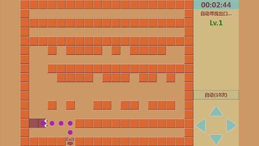 android 贪吃蛇(自动版snake) Screenshot 2